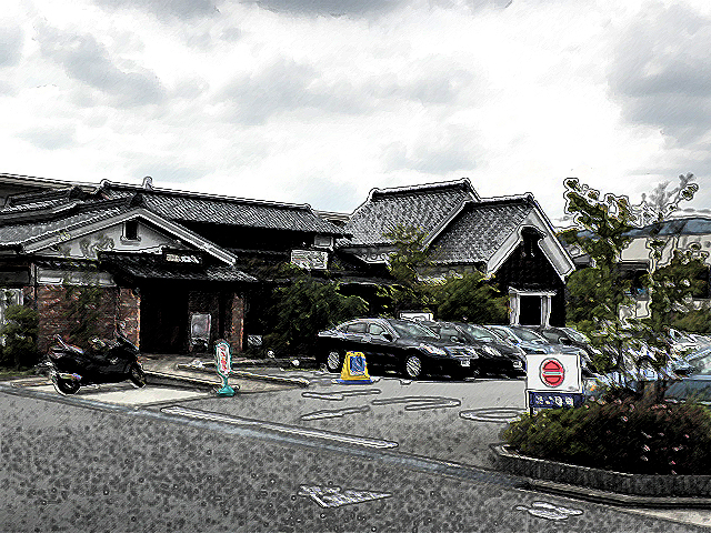 HIROヒロコーヒー 箕面小野原店 (1)