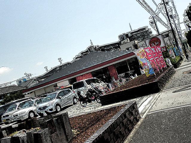 ガスト 豊南店 (2)