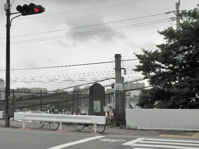 神洲橋竣功記念碑 (2)
