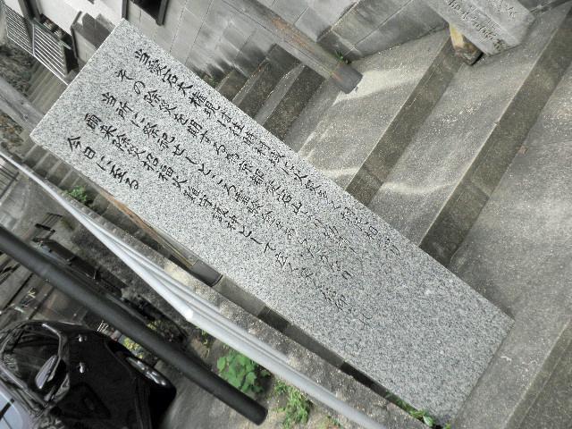 愛宕大権現 (2)