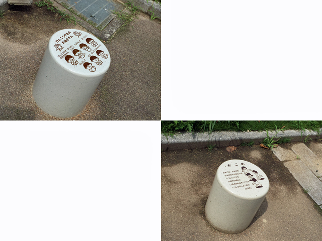 三田池公園 (4)