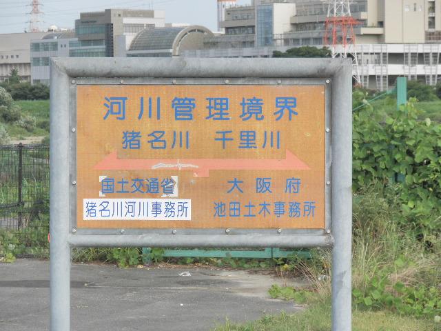 千里川橋梁 (1)