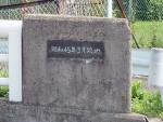 新勝部橋 (4)