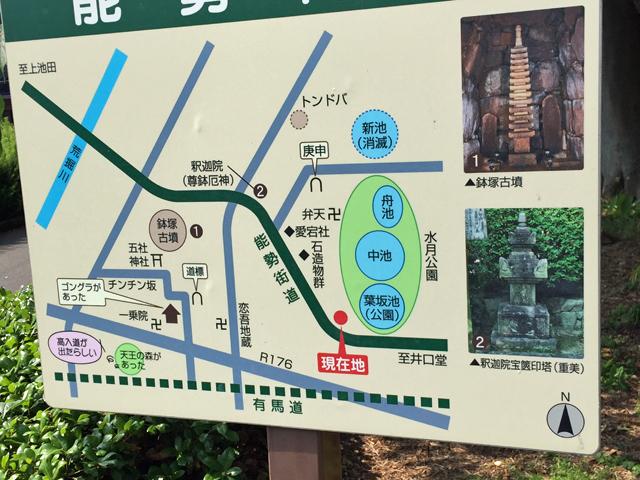 鉢塚 石造物群 (3)
