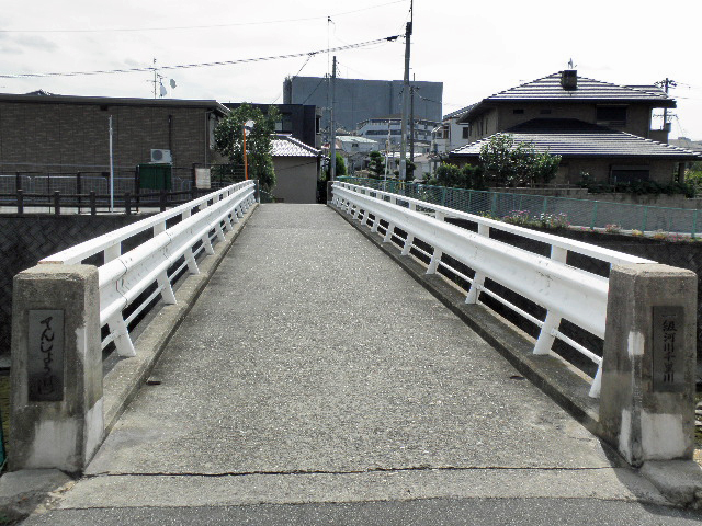 典正橋 (2)