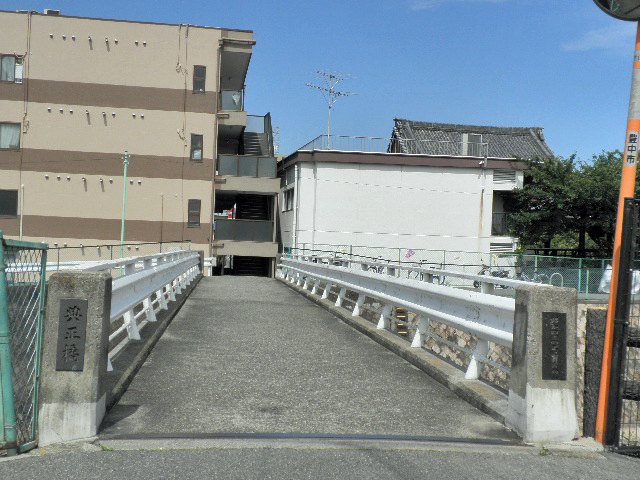 典正橋 (4)