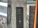 典正橋 (6)