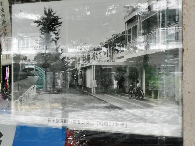 街角広場 東町近隣センター (6)