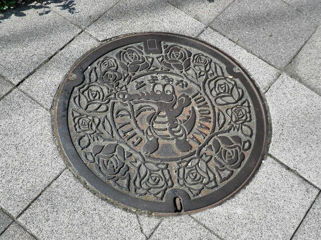 地蔵尊 マチカネくんマンホール (1)