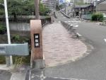 千里川 神鞍橋 (9)