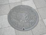 豊島公園 少し北 (1)マチカネくん