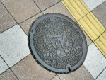 豊島公園 地蔵尊 東 (1) マチカネくん