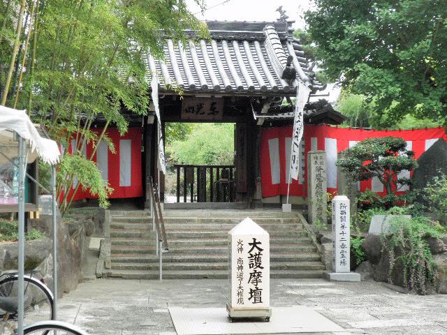 169萩の寺  萩まつり道了祭(1)