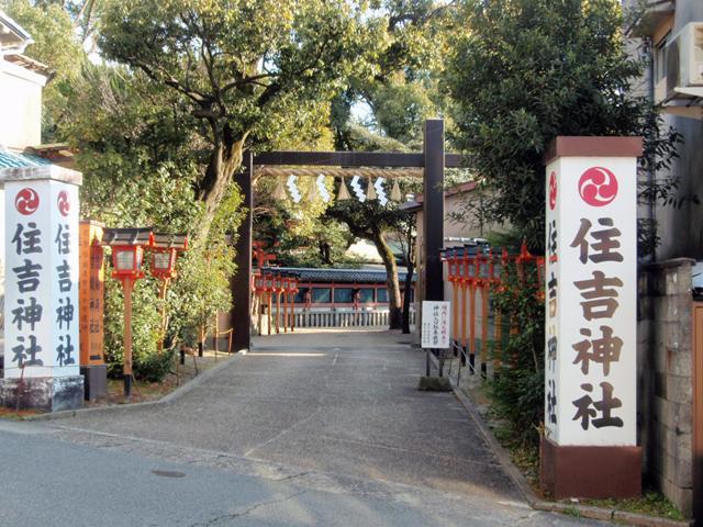 1610住吉神社 秋祭り (1)