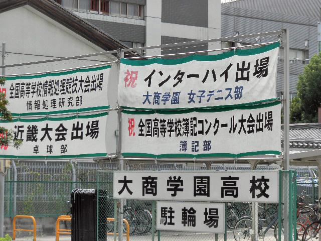 大商 巨人 受賞 (4)
