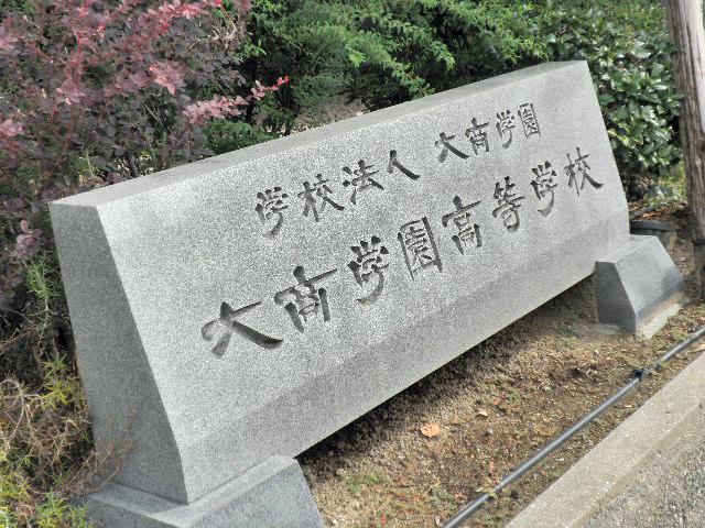 大商 巨人 受賞 (1)