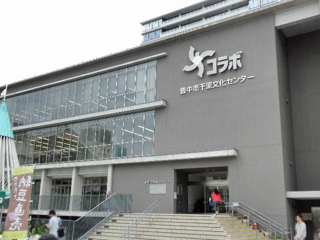 千里公民館 (1)