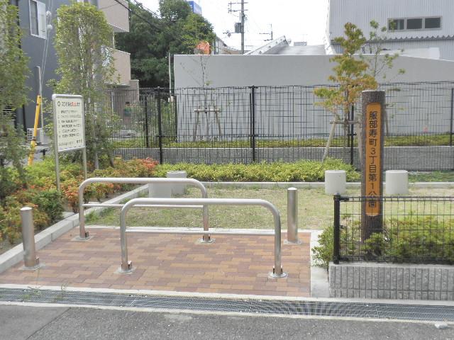 服部寿町3丁目第1公園 (1)