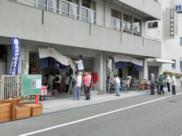 原田神社 秋祭り 桜塚会館 (2)