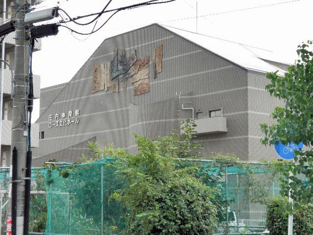 ローズ文化ホールtop
