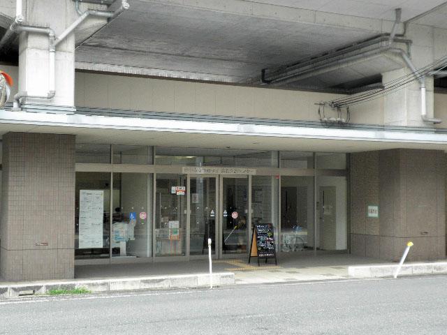 eMIRAIE環境交流センター1610