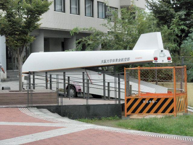 1610阪大 航空部 (2)