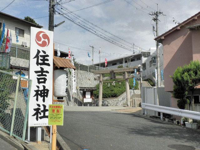 1610若宮 住吉神社 秋祭り (1)