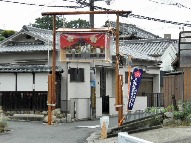 1610上新田秋祭り (2)