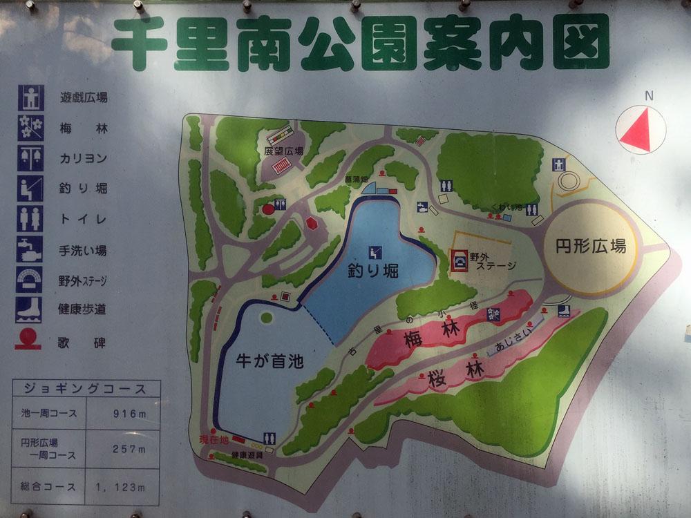 千里南公園161 (2)