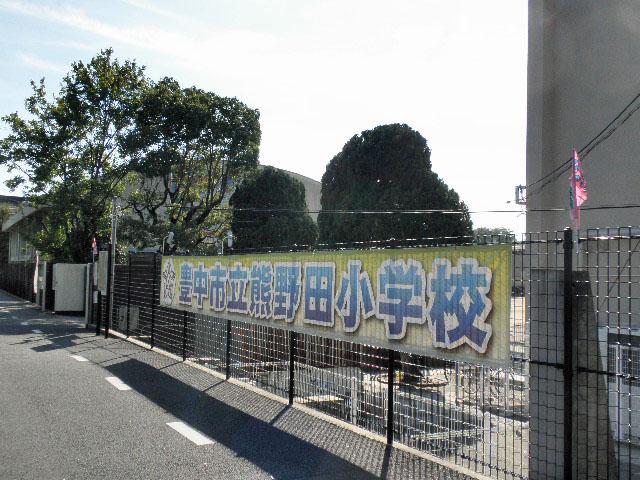 熊野田小学校16TOP
