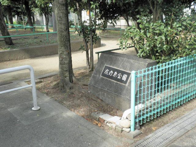庄内東公園16 (1)