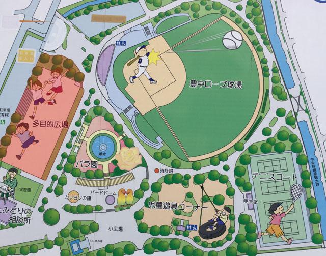 豊島公園 全体 多目的広場