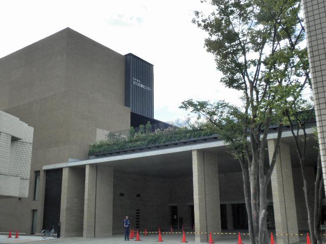 文化芸術センター1610