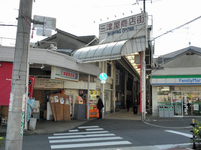 三津屋商店街 1610 (2)