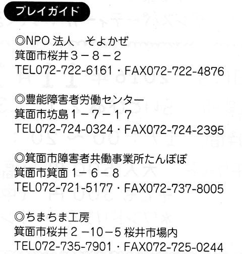 らいとぴあ211611dance (2)