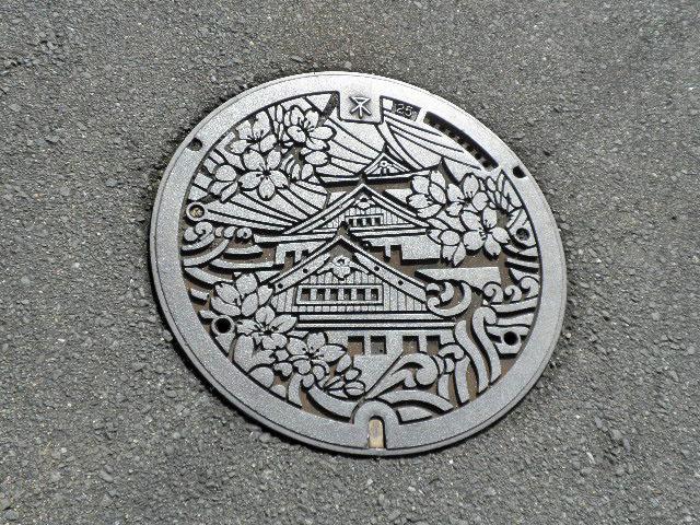 大阪市のマンホール無地1611