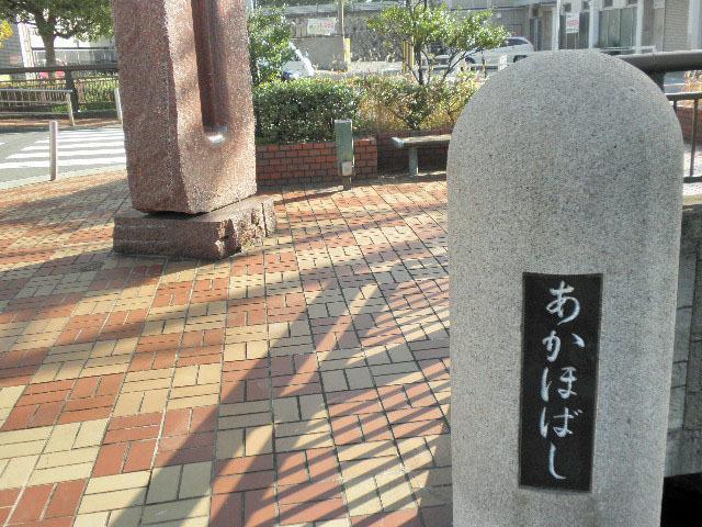 親水緑道 新豊島川 水門 マチカネくんマンホール (12)