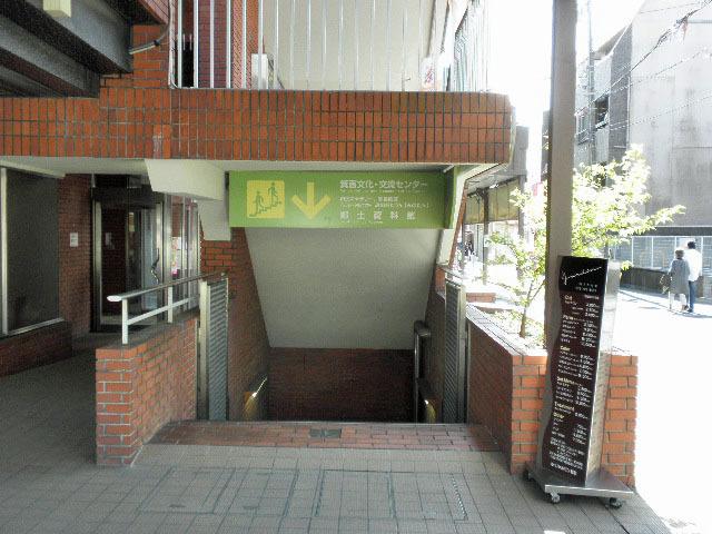 市民文化センター地階1611