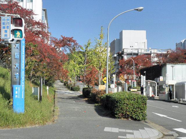 阪大1611吹田