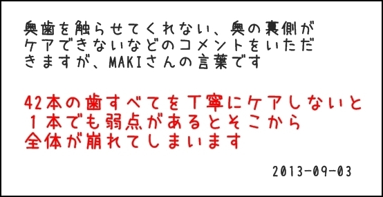 004IMG_1090a.jpg