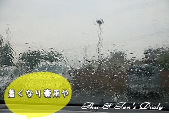 009IMG_7680.jpg