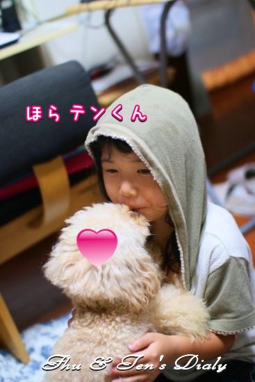 013IMG_6412.jpg