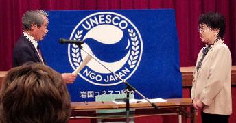 ユネスコ平和講演会16 2