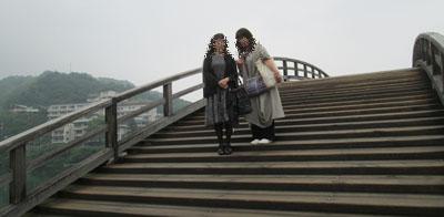 五橋の橋の上