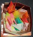 折り紙成果