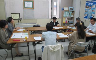 税務研修会 秋3