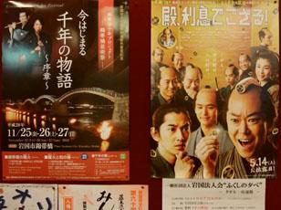 市民館のポスター
