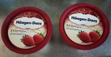 ハーゲンダッツ♪苺