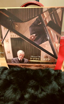 ピアノリサイタル