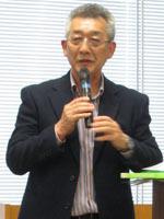 第二回講師幸坂氏